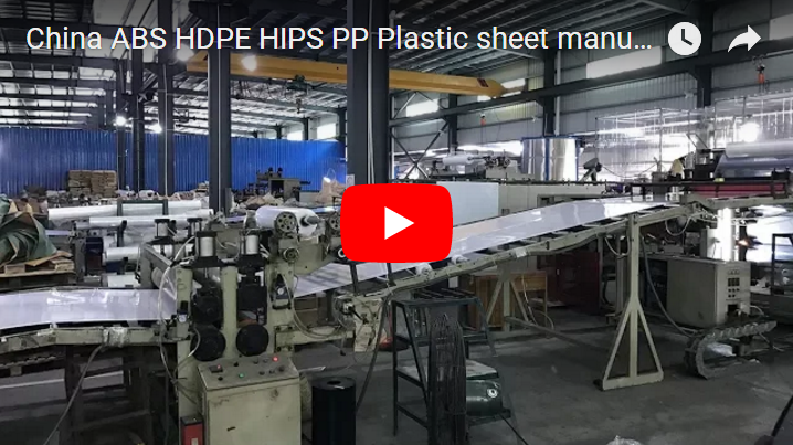 China ABS HDPE HIPS PP Plastic sheet manufacturer