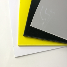 China 1mm 2mm - 30mm 4x8 Black White Colored PP Polypropylene Plastic Sheet Suppliers factory